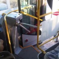 bus tripod